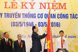 Chủ tịch nước Trần Đại Quang: 'Huy động mọi nguồn lực hỗ trợ đầu tư phát triển vùng dân tộc'