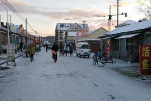 Ghé thăm thành phố lạnh nhất Trung Quốc