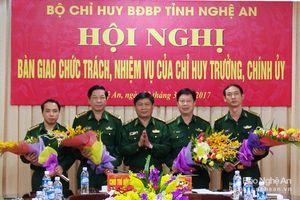 Điều động, bổ nhiệm nhân sự TPHCM, Bộ đội Biên phòng