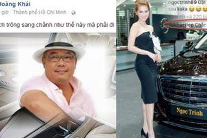 Đại gia chơi ô tô: Ngọc Trinh không thừa tiền mua Maybach S500 giá 12 tỉ