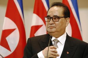 Triều Tiên tái lập Ủy ban Đối ngoại