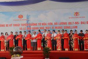 Chủ tịch nước dự lễ khánh thành 4 dự án lớn ở Nghệ An