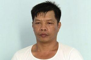Vĩnh Long: Nghi phạm chống phá nhà nước tự sát trong trại giam