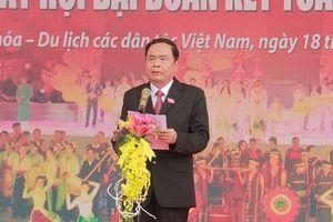 Khai mạc Tuần 'Đại đoàn kết các dân tộc – Di sản văn hóa Việt Nam năm 2017'