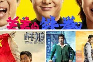 Phim Trung Quốc đạt doanh thu trăm tỷ năm 2017: Kỷ lục từ đâu mà có?