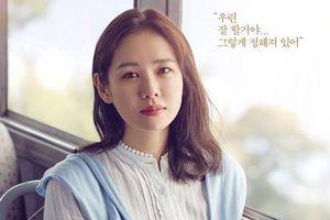 Son Ye Jin và lần trở lại đầy xúc cảm trong 'Và em sẽ đến'