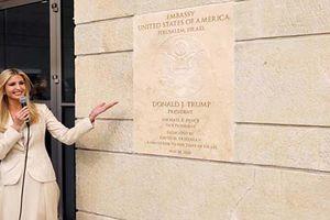 Tòa nhà Đại sứ quán Mỹ tại Jerusalem có gì đặc biệt?