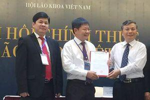 Thành lập Hội Lão khoa Việt Nam