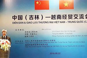 Việt Nam - Trung Quốc tăng hợp tác thương mại, du lịch