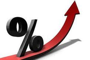 Hệ quả gì từ việc thắt chặt tiền tệ của các ngân hàng trung ương?