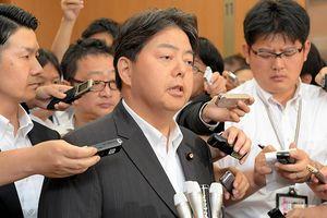 Phát hiện một trường y tại Nhật Bản cố tình giảm điểm của thí sinh nữ để hạn chế đầu vào