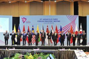 AMM 51: Phó Thủ tướng Phạm Bình Minh tham dự các hội nghị liên quan
