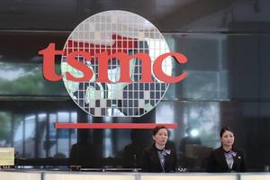 Kết luận mới về vụ virus tấn công hệ thống máy tính sản xuất chip của TSMC
