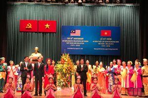 Kỷ niệm 45 năm thiết lập quan hệ ngoại giao Việt Nam – Malaysia