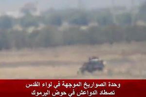 Quân tình nguyện Syria phóng tên lửa 'nướng' 2 xe cơ giới IS tại tử địa Yarmouk