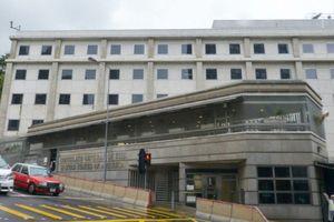 Hong Kong cho Tổng lãnh sự quán Mỹ thuê đất gần 1.000 năm