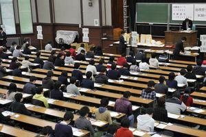 Trường đại học Nhật Bản thừa nhận thao túng điểm thi đầu vào