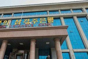 Nga, Trung phản đối đề nghị của Mỹ phong tỏa ngân hàng Triều Tiên