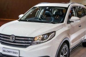 Chiếc ô tô SUV 7 chỗ 'made in China' 'đẹp long lanh' giá chỉ 393 triệu đồng 'gây sốt'