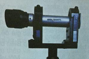 Đo chính xác khí tài quang học