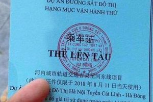 Thẻ đi thử tàu Cát Linh - Hà Đông in chữ Trung Quốc
