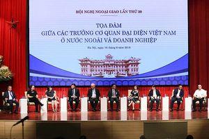 HNNG 30: Thực hiện thắng lợi Nghị quyết Đại hội Đảng lần thứ XII
