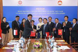 Thúc đẩy quan hệ Việt Nam - Singapore phát triển mạnh mẽ