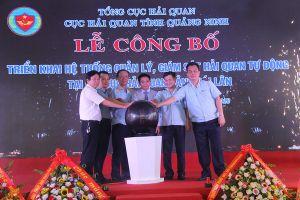 Hải quan Quảng Ninh chủ động triển khai Hệ thống quản lý hải quan tự động
