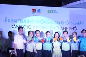 TP.HCM khánh thành và đưa vào hoạt động Không gian khởi nghiệp cho giới trẻ