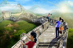 Trung Quốc xuất bản cẩm nang Blockchain cho công chức
