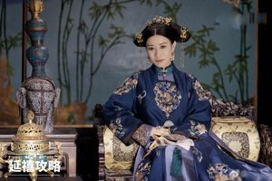 Khán giả Việt Nam xem 'Diên hi công lược', 'Như Ý truyện' trước cả Trung Quốc