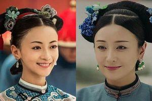 Muốn đẹp như dàn phi tần Diên Hi Công Lược, học ngay phương pháp dưỡng da từ phụ nữ Trung Quốc xưa