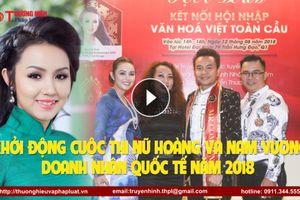 Ca sĩ - doanh nhân Amy Lê Anh khởi động cuộc thi Nữ hoàng và Nam vương Doanh nhân quốc tế năm 2018
