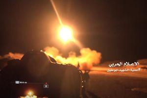 Một chỉ huy cấp cao của Al-Qaeda vừa bị tiêu diệt