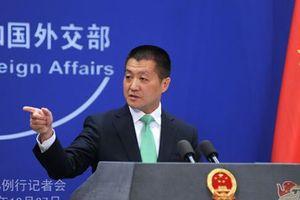Trung Quốc bác tin huấn luyện máy bay ném bom tấn công Mỹ