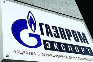 Gazprom bắt đầu bán khí đốt qua sàn giao dịch điện tử