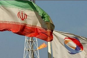Trước sức ép của Mỹ, Total chính thức rời Iran
