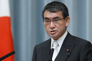 Ngoại trưởng Nhật Bản kêu gọi thúc đẩy Hiệp ước Buôn bán Vũ khí