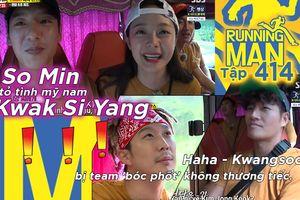 'Running Man' tập 414: So Min tỏ tình mỹ nam Kwak Si Yang, Haha - Kwangsoo bị team 'bóc phốt' không thương tiếc