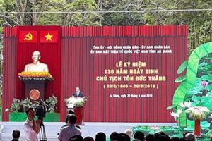 An Giang: Tổ chức lễ kỷ niệm 130 năm ngày sinh Chủ tịch Tôn Đức Thắng