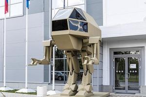 Nga: Robot chiến đấu đi bằng 2 chân 'khủng'