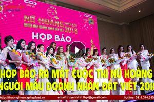 Họp báo ra mắt Cuộc thi 'Nữ hoàng Người mẫu Doanh nhân đất Việt 2018'