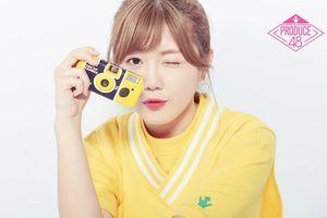 Thí sinh Nhật Bản của Produce 48 tìm kiếm cơ hội tại Hàn Quốc và đây là phản ứng của Knet!