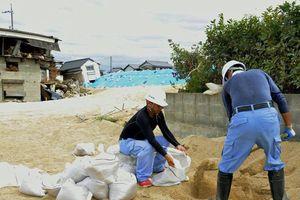Bị lũ lụt tàn phá, phía Tây Nhật Bản lại đối mặt với bão mạnh
