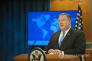 Ngoại trưởng Mỹ dự kiến thăm Triều Tiên vào tuần tới