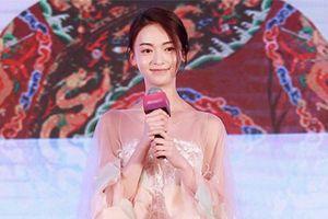 Phong cách thời trang nữ tính của 'Ngụy Anh Lạc' Ngô Cẩn Ngôn