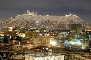 Bản tin 14h: Bộ trưởng Quốc phòng, Nội vụ Afghanistan từ chức
