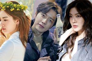 Lee Sun Bin sẽ thay Nana (Afterschool) 'bén duyên' cùng Park Hae Jin trong 'Four Men'