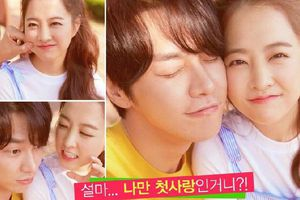 Hạ gục nhiều đối thủ mạnh, 'On Your Wedding Day' của Park Bo Young liên tiếp dẫn đầu phòng vé Hàn ngay tuần đầu tiên ra mắt