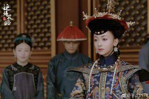 Hé lộ kết thúc viên mãn cho Ngụy Anh Lạc trong 'Diên Hi công lược'